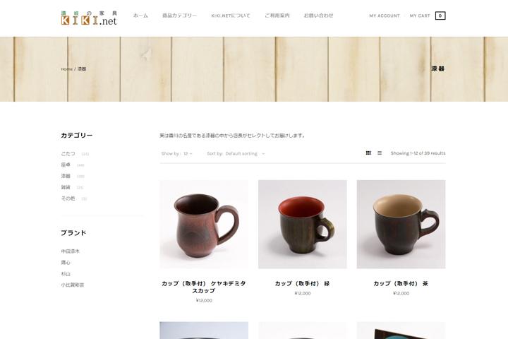 """rinyu3 - """"お知らせ""""KIKI.netリニューアル!!!"""